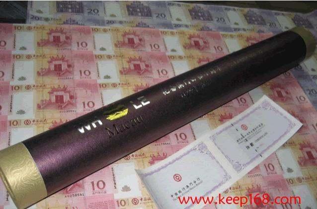 收购澳门回归十周年35连体<a href='http://www.keep168.com/jinianchao/' target='_blank'><a href='http://www.keep168.com/jinianchao/' target='_blank'>纪念钞</a></a>