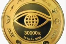 最大金币嘉德以近八百万元的价格拍卖 千禧年纪念金币价格行情分析