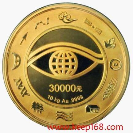 最大金幣嘉德以近八百萬元的價格拍賣