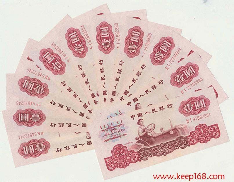 何处可觅纸币收藏价格表