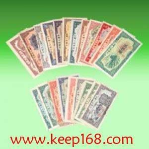 人民币收藏趣闻