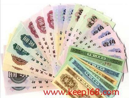 旧版人民币价格表