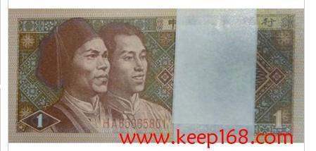 第四套人民币2冠1角图片及简介