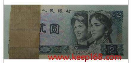 第四套人民币1990年2元图片及简介