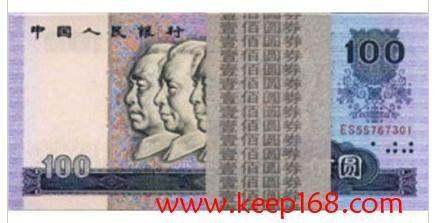 第四套人民币1990年100元图片及简介