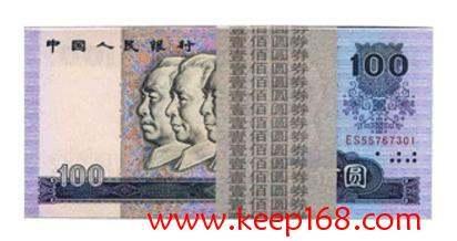 第四套人民币1980年100元图片及简介