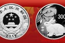生肖金银币
