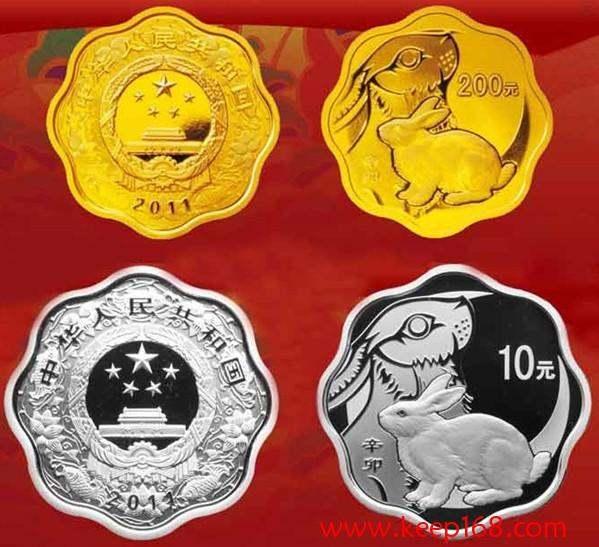 2011年兔年金银币