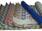 第四套人民币整版钞行情