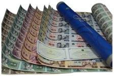 回顾历史:旧版人民币的收藏