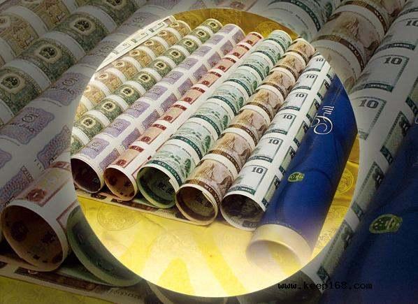 长城连体钞