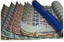 第四套人民币整版连体钞简介