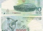 人民币奥运钞的收藏价值分析