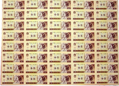 人民币收藏优劣看个人把握