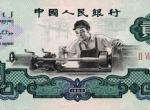 收藏投资分析之第三套人民币2元