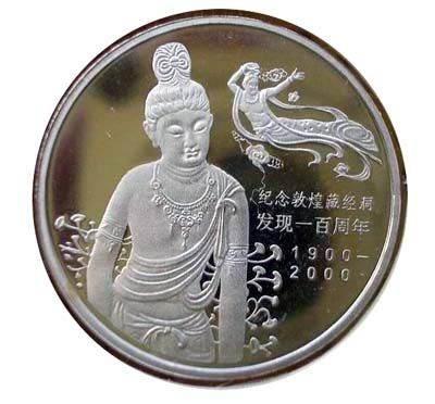 细看流通纪念币行情