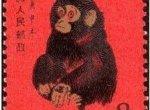 80年猴票价格