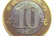 2016猴年生肖贺岁纪念币的升值空间
