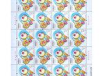 1987年兔邮票整版收藏与投资
