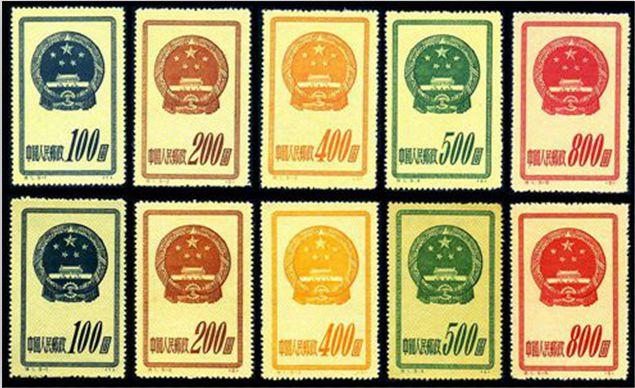 特1国徽原版再版区别