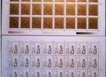 2000年龙邮票整版的发展未来