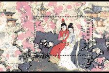 T69红楼梦(小型张)邮票