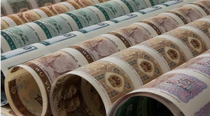 第四套人民币整版连体钞值得珍藏