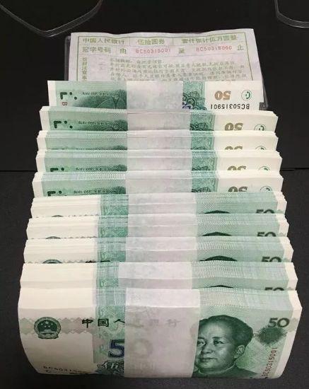 """五版币的收藏价值讯速发展,为赚""""一个亿""""开启财富之路!"""