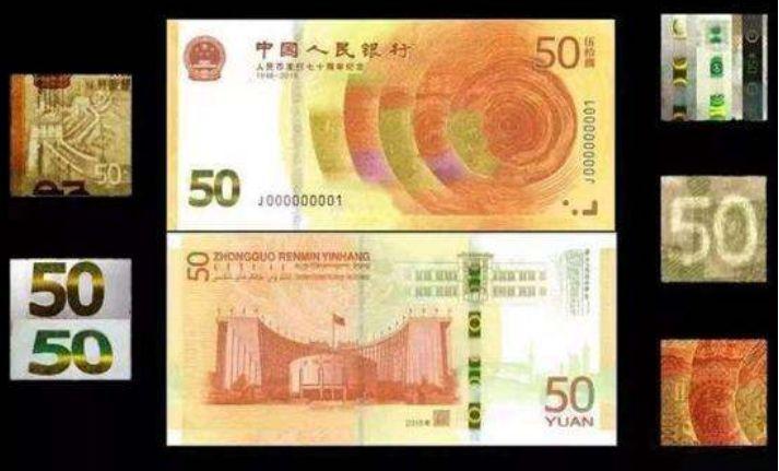 没兑到人民币发行70周年纪念钞、改开纪念币怎么办?