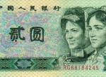 第四套人民币泡沫破裂,持续暴跌