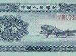 第二套人民币长分币的历史印记(2)