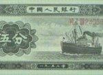 第二套人民币长分币的历史印记(3)