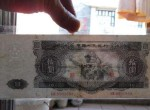 1953年10元人民币高价收购
