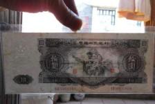 大黑十元人民币价值多少钱,如何辨别真伪?