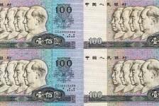 1980年100元连体钞-100元四连体钞