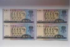 康银阁100元连体钞-90年100元四连体钞