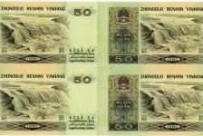 1980年50元连体钞-50元四连体钞