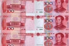 世紀龍卡三連體鈔-世紀龍卡100元連體鈔