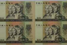 1980年50元连体钞市场价值