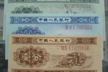 1953年2分长号人民币