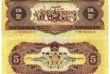 1956年5元纸币-海鸥五元
