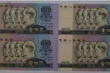 康银阁100元连体钞图片及价格