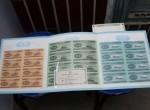 分币连体钞回收价格