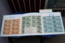 分币连体钞图片鉴赏