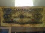 1956年1元纸币的鉴别真伪方法