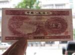 1953年5角人民币水坝市场价值分析