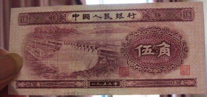 1953年5角人民币水坝5角冠号大全