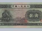 1953年2角人民币火车头价值多少钱?