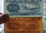 1953年2分长号人民币的鉴别方法