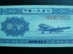1953年2分长号人民币回收价格